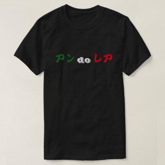 Katakana name T-shirt   Andrea-ando rare