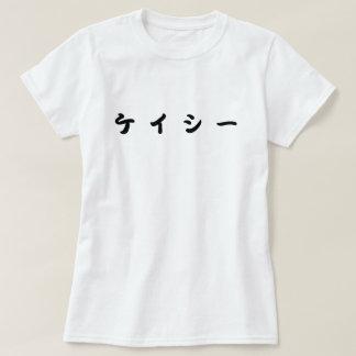 Katakana name T-shirt   kasey-kei sea
