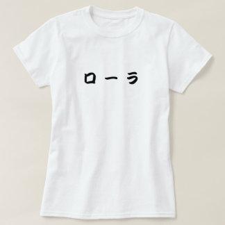 Katakana name T-shirt   Laura-rora