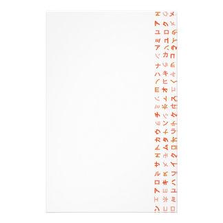 Katakana Stationery