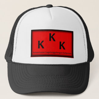 katipunero's philippine history of... - Customized Trucker Hat