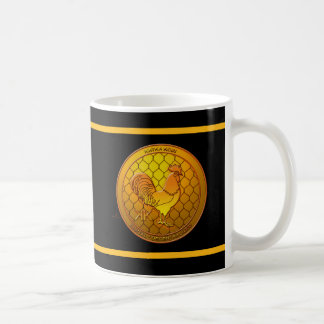 KatkaKoin Cryptocurrency ICO Coffee Mug