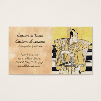 Katsukawa Shunsho Actor as Samurai Katana art Business Card