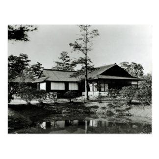 Katsura Imperial Villa, Kyoto Postcard
