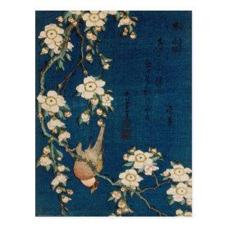 Katsushika Hokusai 葛飾 北斎 Goldfinch and Cherry Tree Postcard