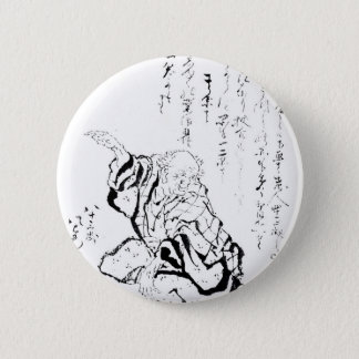 Katsushika Hokusai 6 Cm Round Badge