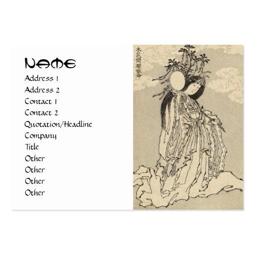 Katsushika Hokusai Goddess Konohana Sakuya Hime Business Card Templates