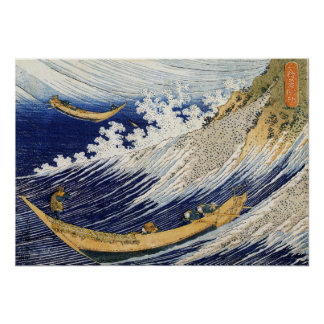 Katsushika Hokusai Ocean Waves Poster