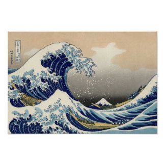 KATSUSHIKA HOKUSAI THE GREAT WAVE OF KANAGAWA POSTERS
