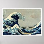 Katsushika Hokusai's Great Wave off Kanagawa