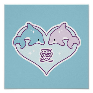 Kawaii Baby Dolphins Poster