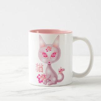 Kawaii Chinese Cat Art  Mug by AngelArtiste