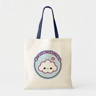 Kawaii Cloud Tote Bag