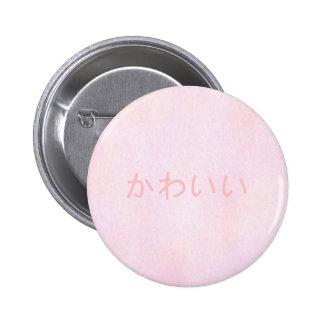 """""""Kawaii"""" Cotton Candy Pink Button"""