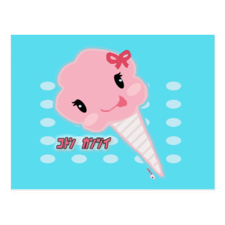 Kawaii Cotton Candy Postcard