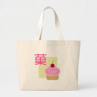 Kawaii Cupcake Cherry Candy Jumbo Tote Bag