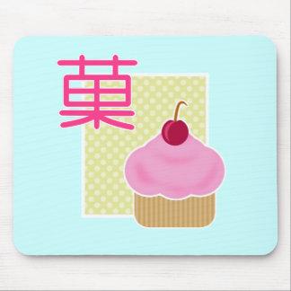 Kawaii Cupcake Cherry Candy Mouse Mat