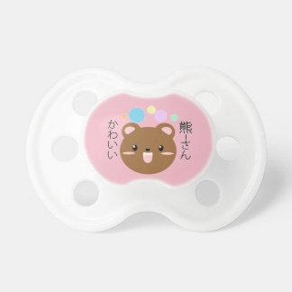 Kawaii/Cute Bear- Baby Pacifier (choose color)