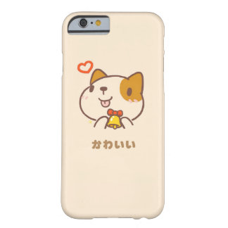Kawaii Inu Cute Dog Phone Case