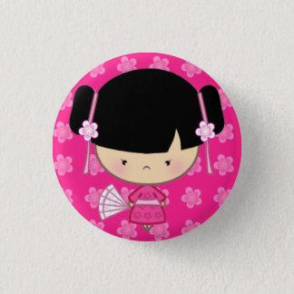 Kawaii Kimono Badge