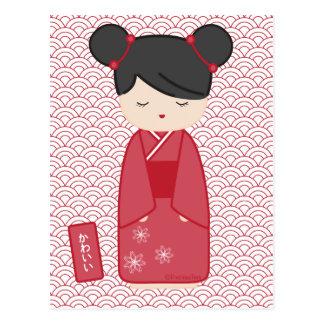Kawaii Kokeshi Postcard