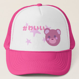 Kawaii Kuma Trucker Hat