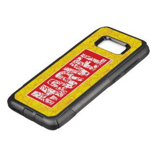 Kawaii Marvel Logo With Super Hero Pattern OtterBox Commuter Samsung Galaxy S8+ Case