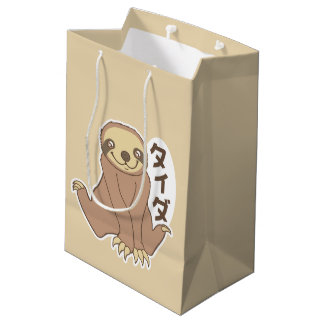 Kawaii Sloth Medium Gift Bag