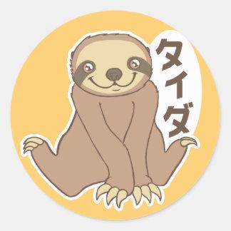 Kawaii Sloth Round Sticker