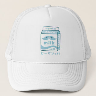 Kawaii Vegan Soy Milk Carton Trucker Hat