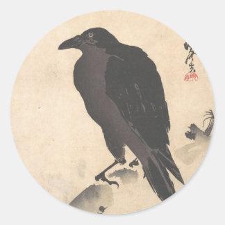 Kawanabe Kyosai Crow Resting on Wood Trunk Art Classic Round Sticker
