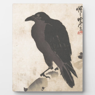Kawanabe Kyosai Crow Resting on Wood Trunk Art Plaque