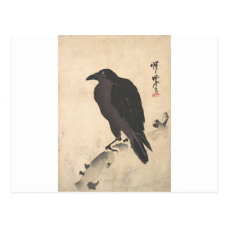 Kawanabe Kyosai Crow Resting on Wood Trunk Art Postcard