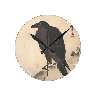 Kawanabe Kyosai Crow Resting on Wood Trunk Art Round Clock