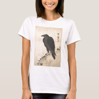 Kawanabe Kyosai Crow Resting on Wood Trunk Art T-Shirt