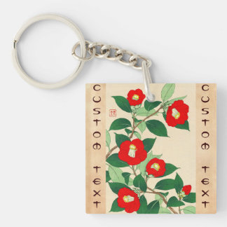 Kawarazaki Shodo Floral Calander of Japan flowers Double-Sided Square ...