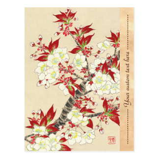 Kawarazaki Shodo Floral Calendar of Japan Post Card