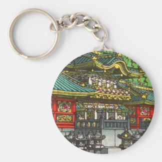 Kawase Hasui 川瀬 巴水: Toshogu Shrine in Nikko Basic Round Button Key Ring