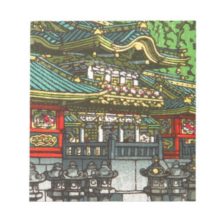 Kawase Hasui 川瀬 巴水: Toshogu Shrine in Nikko Notepad