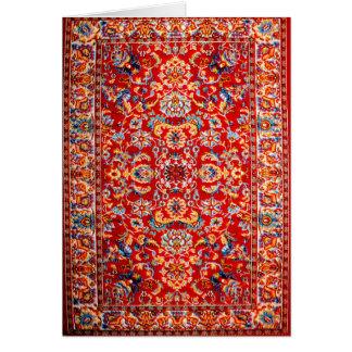 Kayseri Style Weaving 2017 Card
