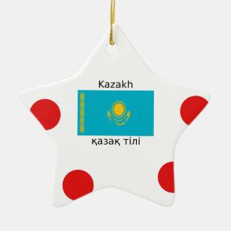 Kazakh Language And Kazakhstan Flag Design Ceramic Ornament