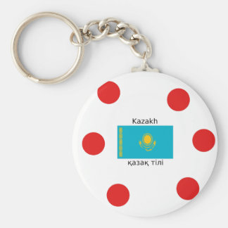 Kazakh Language And Kazakhstan Flag Design Key Ring
