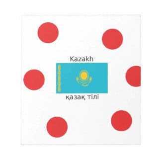Kazakh Language And Kazakhstan Flag Design Notepad