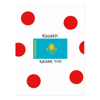 Kazakh Language And Kazakhstan Flag Design Postcard