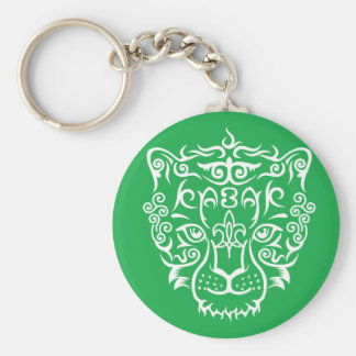 Kazakh style with snow leopard pattern basic round button key ring