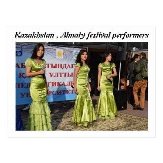 KAZAKHSTAN ALMATY FERSTIVAL DANCERS POSTCARD