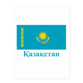 Kazakhstan Flag with Name in Kazakh Postcard