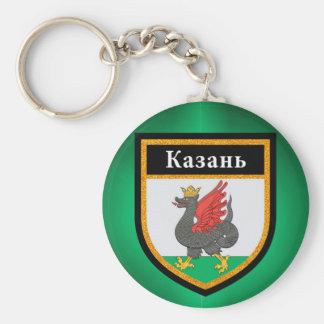 Kazan Flag Key Ring