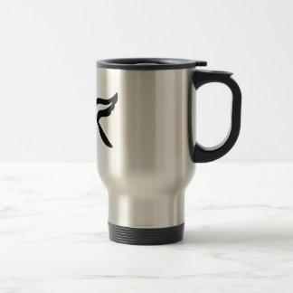 KCRJ Travel/Commuter Mug