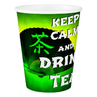 keep calm and drink tea paper cup